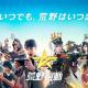 NetEase Games、『荒野行動』で本日から1ヶ月間にわたって3周年記念イベントを開催! 第1弾「楽園建造」が本日よりスタート!