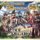 マイネットゲームスとモブキャストゲーム、Arcの『コードレガリア』を両社が共同運営する「mobcastプラットフォーム」でリリース