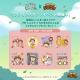 LINE、『LINE POPショコラ』で「ちびまる子ちゃん」の新デザインシリーズ「ちびまる子にゃん」とのコラボを開始
