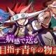 JoyTea Games、第2回ベータテストを開催中の『東京ドラゴンシティ』でSSRキャラ「織田信長」を獲得できるベータテスト限定イベントを開始