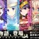 DMM GAMES、『かんぱに☆ガールズ』で「かんぱに☆3周年記念イベント」を更新 新たな昇進「次長」やキャラクターストーリーを追加