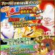 レベルファイブ、『ファンタジーライフ オンライン』で新イベント「決戦!赤青スクランブル!」&「至高★オールスター装備召喚」を開催