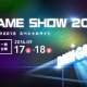 【TGS2016】DMMゲームズ、 『刀剣乱舞-ONLINE- 』 や『一血卍傑-ONLINE-』の出展を発表 本日よりスペシャルサイトを公開