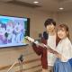 アミューズメントメディア総合学院、声優アフレコレッスンやデジタルイラスト講座付き学校説明会を名古屋・福岡で開催!