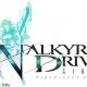 マーベラス、『VALKYRIE DRIVE -SIREN-』のサービスを7月29日に終了