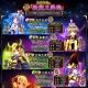TSUTAYA、『戦国の神刃姫X』で名将召喚「魔王フェス」& イベント「凶敵武将襲来~土居清良~」を開催 「北条 氏康」ら新キャラを追加