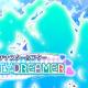 バンナム、『ミリシタ』でイベント「プラチナスターシアター」を明日(12月4日)開催! 楽曲「PRETTY DREAMER」がライブレプレイできる!