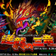 アソビズム、『ドラゴンポーカー』で復刻チャレンジダンジョン「逆襲の三竜」を開催 「第90回コロシアム本戦」も同時開催