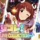 バンナム、『ミリシタ』でイベント「ミリコレ!~MILLIONLIVE COLLECTION~」を開始! 限定カード「松田亜利沙」と「如月千早」が登場!