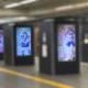 マーベラス、『一騎当千エクストラバースト』で1周年を記念して、秋葉原駅での交通広告を開始 全3パターンの特別映像を放映中