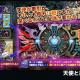 アエリア子会社のプレイワンゲーミング、Android向けソーシャルカジノアプリ『CASINO王国』を配信開始 台湾の人気アプリ『星城 Online』をローカライズ