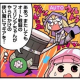 アニプレックス、『マギアレコード 魔法少女まどか☆マギカ外伝』の公式サイトでWEBマンガ「マギア☆レポート2」の第39話を公開