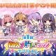 ポニーキャニオンとhotarubi、『Re:ステージ!プリズムステップ』で新イベント「第1回耐久メドレーチャレンジ」を開催中!