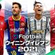 KONAMI、モバイルゲーム『eFootball ウイニングイレブン 2021』の正式サービス開始! 2020-21シーズンの最新データでウイイレを楽しもう!