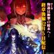 セガゲームス、『オルタンシア・サーガ -蒼の騎士団-』で第3部終章後編「伝説 ~語り継がれる物語~」を配信!