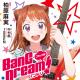ブシロードメディア、「月刊ブシロード」で連載中の「コミック版 BanG Dream! バンドリ!」を「LINEマンガ」で無料連載開始