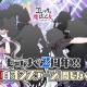ケイブ、『ゴシックは魔法乙女~さっさと契約しなさい!~』で2周年記念イベント「愛の紅白オンステージ」を3月30日より開催決定!