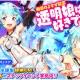 美少女感染RPG『感染×少女』にて「シルヴァニア」編第二幕となる「慟哭のよすが」を公開!