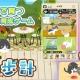 スマイルラボ、ねこ育成ゲーム『にゃん歩計』にヘルスケア機能を導入 アプリ内で健康促進キャンペーンを開始
