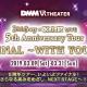 コーエーテクモゲームス、『ときめきレストラン☆☆☆』SPライブ『3 Majesty × X.I.P. LIVE 5th Anniversary Tour FINAL』チケットプレオーダーの受付中!