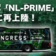 WILLER、位置情報ゲーム『Ingress』とコラボしたIngressバス「NL-PRIME」を名古屋に続き関東で7月1日より運行開始