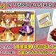 バンナム、『ミリシタ』で衣装「煌星装華(765PRO ALLSTARS)」を衣装購入に追加! プラチナガシャ10回チケット付き!