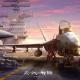 37games、『スーパー戦艦:地海伝説』のサービスを2020年6月30日をもって終了