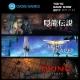 【TGS2017】Oasis Games、PSVR向けパズル『LIGHT TRACER』とホラーADV『DYING: Reborn』を出展