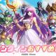 テンセント、『聖闘士星矢 ライジングコスモ』でバレンタインにちなんだキャラクターのピックアップを開催!