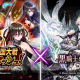 マイネットゲームス、『黒騎士と白の魔王』で『三国大戦スマッシュ!』とのゲーム間コラボキャンペーンを開催