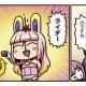 FGO PROJECT、WEBマンガ「ますますマンガで分かる!Fate/Grand Order」の第177話「種明かし」を公開!