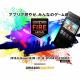 ミクシィ、『ファイトリーグ』がAmazon主催のeスポーツイベントに参加決定! 8月よりAmazon Androidアプリストアでの配信も開始