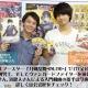 ブシロード、『カードファイト!! ヴァンガードG』のタイトルブースター「刀剣乱舞-ONLINE-」を本日発売! 出演声優による入門動画も公開