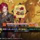EXNOA、『一血卍傑-ONLINE-』で新英傑「アケチミツヒデ」を追加! 担当声優の置鮎龍太郎さんのインタビューもお届け!