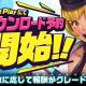カヤック、最新作『東京プリズン』のダウンロード予約をGoogle Playにて開始! 公式YouTube放送の第2回目を7月19日に配信