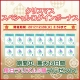 KLabとブロッコリー、『うたの☆プリンスさまっ♪ Shining Live』でクリスマスSPログインボーナス…12月26日まで毎日5個のプリズムをプレゼント