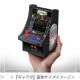 ゲオ、「パックマン」「ギャラガ」「ディグダグ」を再現したミニサイズ筐体型ゲーム機『レトロアーケード』の先行発売を開始!