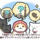 AMG GAMES、『猫侍』の公式アプリ『玉之丞のおでかけ』でユーザー協力型イベント「たまかけ旅浪漫 ~全国編~」 を開催