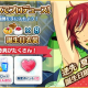 Happy Elements、『あんさんぶるスターズ!』で「逆先 夏目」の誕生日を記念したキャンペーンを開催!