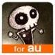 ガンホー、ギミックアクションゲーム『Dokuro』を「auゲーム」にて配信開始