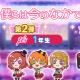ポケラボ、『ぷちぐるラブライブ!』で新機能「スクールアイドルショップ」の情報を初公開! 19日間にわたる「ピックアップガチャ祭り」を開始