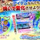 DMM GAMES、『かんぱに☆ガールズ』でイベント「帰ってきた!かんぱに☆ドキッ 水着だらけの無人島」の実装を含むアプデを実施!