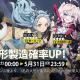 サンボーンジャパン、『ドールズフロントライン』で大型イベント開始時に追加される新キャラ5名を先行公開!
