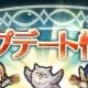 任天堂、『ファイアーエムブレム ヒーローズ』でver2.4.0アップデートを実施! 新イベント「大制圧戦」の追加や新しい武器スキルの追加など