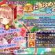 DMMゲームズ、『FLOWER KNGHIT GIRL』でリリース6ヶ月記念アップデート…夏休みイベントや新キャラの追加など