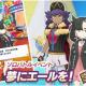 ポケモンとDeNA、『ポケモンマスターズ EX』でソロバトルイベント「夢にエールを!」を開始!