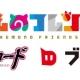 ブシロード、『けものフレンズ』ゲームプロジェクトが再始動! 完全新作タイトルとして開発へ!