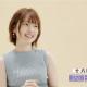 スクエニ、18年配信予定の『ましろウィッチ』の事前登録特典を一新 十六咬はがね役の内田真礼さんのインタビュー動画も公開!