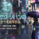 テンセントゲームズ、『コード:ドラゴンブラッド』で人気キャラ「ソ・シハン」の誕生日イベントを開催!