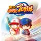 【Google Playランキング(6/3)】新イベントキャラ登場で『実況パワフルプロ野球』がトップ10に復帰 『モンスターギア』は初のトップ30入り